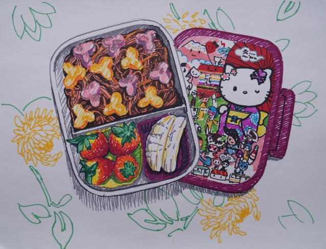 Flower Pattern Bento, Jan. 2015, coloured sharpie on paper